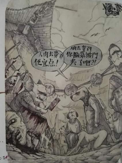 北京翟家班高二高三学生作业,相册还有很多欢迎观看