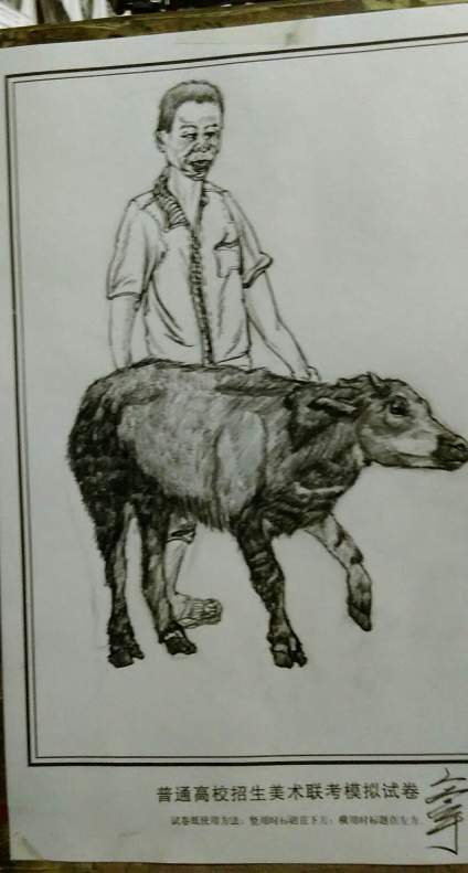 刚刚同学画了张神卷,笑死我了。